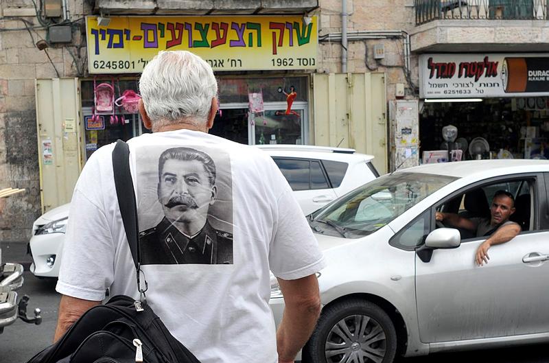 Романтизация Сталина - путь к провалу - relevant